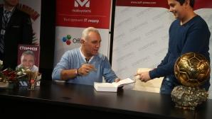"""Стоичков раздава автографи в НДК, хората се снимат с оригиналната """"Златна топка"""" (видео+галерия)"""