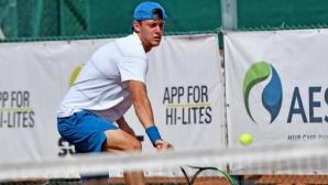 Лазаров е четвъртфиналист в Доха