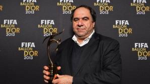 ФИФА спря временно правата на президента на федерацията на Афганистан