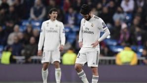 """Реал Мадрид изкопа дъното, допускайки нещо непознато за """"белите"""" в Европа"""