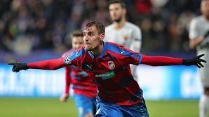 Виктория - Рома 1:0, чехите продължават при този резултат (Гледайте тук)