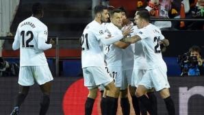 Валенсия - Ман Юнайтед 0:0 (съставите)