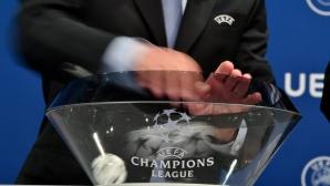 Вижте всички отбори, които продължават напред в Шампионската лига