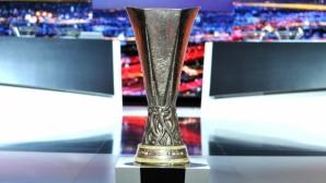 Страхотни битки за 10 места на 1/16-финала в Лига Европа