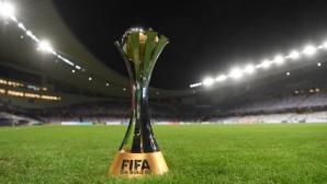 БНТ 3 излъчва Световното клубно първенство по футбол