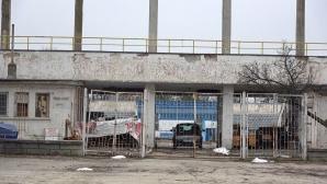 """""""Стадионите на България"""": Плевенските катакомби (видео)"""