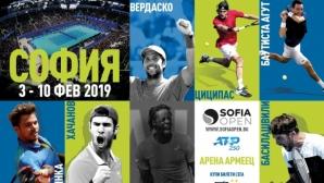 Държавното първенство по тенис – път към Sofia Open 2019
