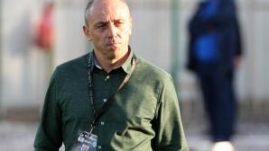 Трима играчи на Черно море пропускат гостуването на Витоша