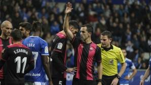 Испански втородивизионен клуб заплашен със закриване заради дългове към футболистите си