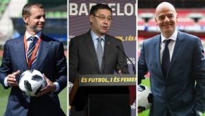 В Барселона се отказали от мача в Маями заради сурови санкции от УЕФА и ФИФА
