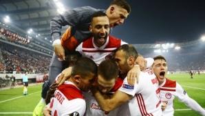 """Провал за Милан! Олимпиакос стигна до нужния резултат и изхвърли """"росонерите"""" от Лига Европа (видео)"""