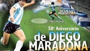 Броиха 12 000 евро за фланелка на Марадона