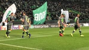 Спортинг (Лисабон) с протоколна победа над Ворскла (видео)