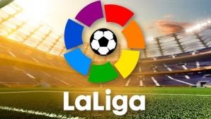 Ла Лига се обяви срещу нов европейски клубен турнир