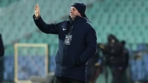Славиша Стоянович иска спешно двама нови