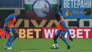 Специални програми за футболистите на Левски