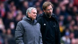 Моуриньо закачи Клоп за трофеите и призна, че Юнайтед е далеч от представите му