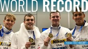 Щафетата на САЩ постави нов световен рекорд