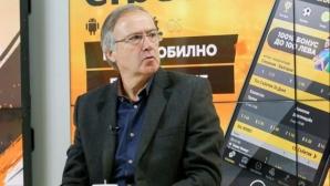 Дерменджиев: Държа играчите с невидимия камшик, недоволстват, но после ми благодарят