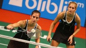 Стефани Стоева и Габриела Стоева отпаднаха след трета загуба на финалния турнир в Гуанчжоу