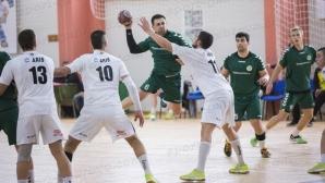 Интересни 1/4-финали за Купата на България при мъжете