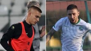 "Славиша Стоянович иска Бандата на ""Герена"""