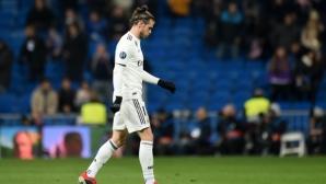Травма извади Бейл от групата на Реал Мадрид
