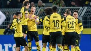 Борусия (Дортмунд) - Вердер 2:0 (Гледайте тук)