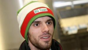 Зографски завърши 19-и в Енгелберг, германец постигна първа победа в кариерата си
