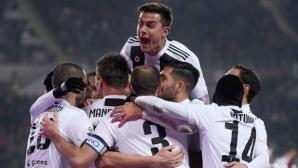 Торино - Ювентус 0:1, следете тук!