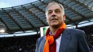 Феновете на Рома с кампания срещу президента на отбора