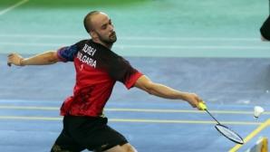 Осем българи ще участват на международен турнир в Анкара