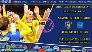 Марица загрява за ВакъфБанк с мач срещу Левски