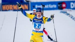 Мъжката щафета на България завърши на 10-о място в Хохфилцен! Титла за Швеция