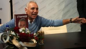 Стоичков предизвика фурор в Бургас