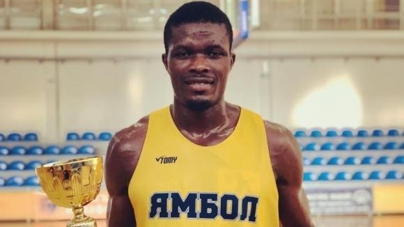 Нигериец си тръгна от Ямбол