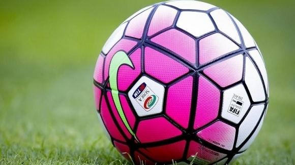Италианските клубове ще имат цял месец за зимни трансфери