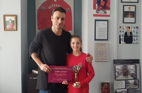 Бербатов награди талантлива тенисистка