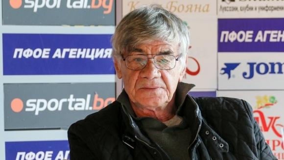 Оперираха легенда на ЦСКА