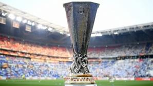 Жребият в Лига Европа (следете на живо)
