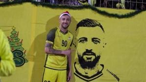 Мартин Тошев бележи победен гол в Ливан