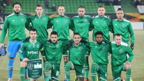 Лудогорец е отбор на годината на Област Разград