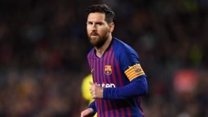Меси не се спира - за пореден път мина границата от 50 гола за година