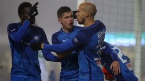 Футболистите на Левски ще посрещнат празниците с пълни джобове