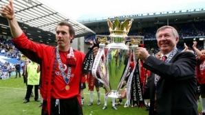 Кой ще бъде временният мениджър на Манчестър Юнайтед?
