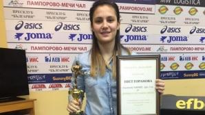 Ивет Горанова разочарована, че не е в десетката на най-добрите спортисти на България за 2018 г.