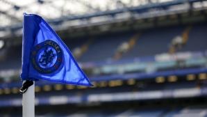 УЕФА разследва расистки скандирания на феновете на Челси