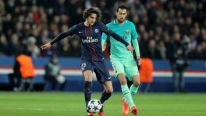 Рабио се е разбрал с Барселона