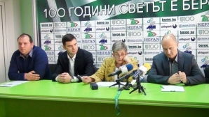 Илко Русев: Берое може да се пребори за място в Лига Европа
