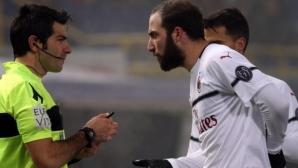 Болоня - Милан 0:0